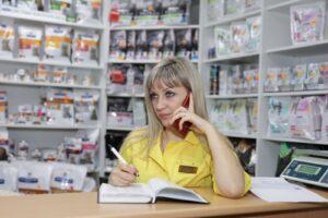 ветеринарная аптека Волжский